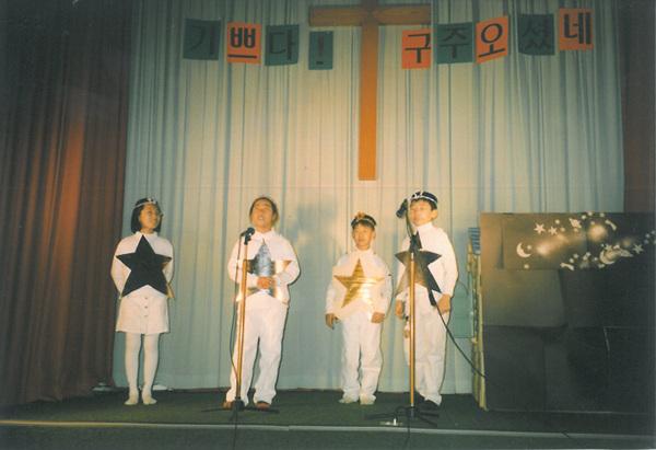 1998-2.jpg