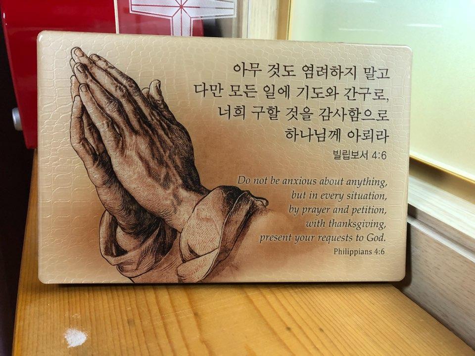 기도실 1.jpg